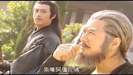 少林高僧瞧不起上门挑衅的疯老头, 没想到对方只用一招独门绝技, 瞬间血洗少林寺