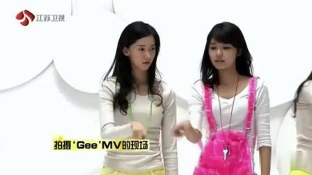 少女时代现场教宋茜怎么跳GEE的舞蹈, 宋茜马上学会了!