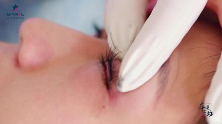 韩式半永久美睫线眼线真人视频教程-本色纹绣国际教育