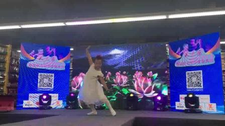 西安儿童舞蹈表演 荷塘月色 少儿艺术综合素质培训 鑫舞曹老师
