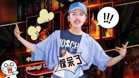 卖煎饼果子大爷演唱《人人有嘻哈》, 竟要PK吴亦凡?