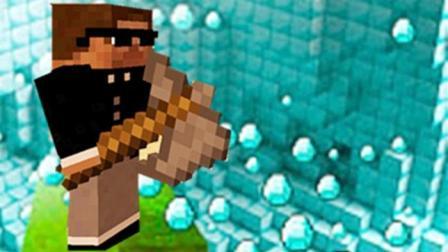 大海解说 我的世界Minecraft 坑爹煤窑挖煤竟挖到钻石