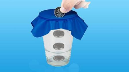 硬币穿进杯子, 看100遍也看不出破绽的魔术, 这样的机关你见过吗