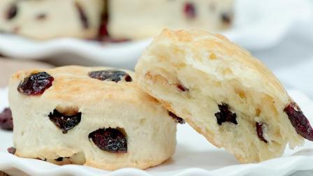 Vivi烘焙课堂(50) - 蔓越莓奶油司康