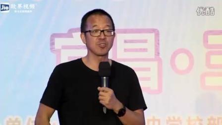 俞敏洪台上演讲调侃马云: 阿里巴巴本来是我的