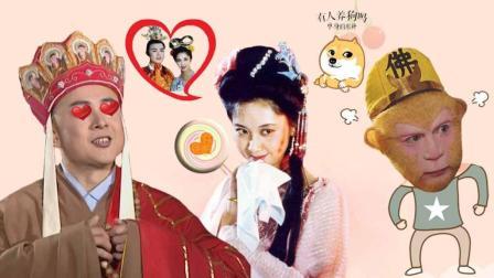 一风之音 2017:唐僧女儿国王七夕情歌对唱《女儿情》佛祖不愿意听 149