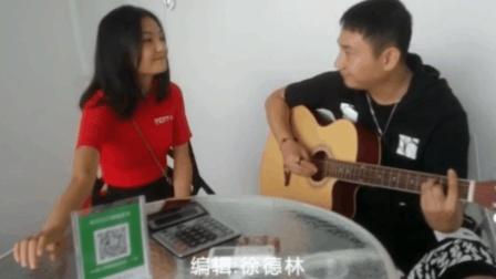 美女情歌对唱: 情非得已-果汁老师吉他现场弹唱版