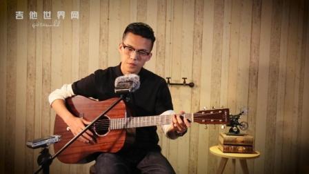 吉他弹唱教学 张学友《我真的受伤了》—拾光吉他谱珍藏集