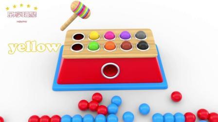 少儿学习的颜色屋彩色小球惊喜小球木锤-乐享玩聚
