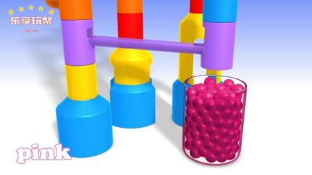 少儿学习的颜色屋彩色小球彩色运输管道-乐享玩聚