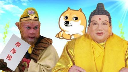 这样的七夕节, 佛祖都看不下去了