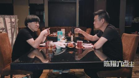 陈翔六点半: 饭桌上的友情岁月!