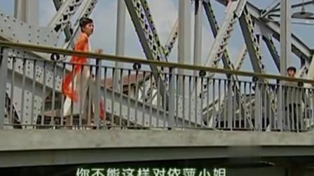 《情深深雨濛濛》依萍眼看男友跟妹妹订婚, 失去书桓悲痛欲绝, 大桥寻找自我, 轻生跳河