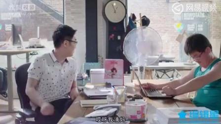《屌丝男士》大鹏恶搞姜涛, 这笑话太冷了