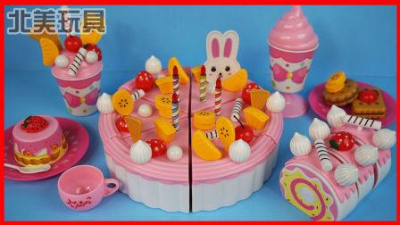 北美玩具 第一季 生日蛋糕切切乐切切看冰淇淋玩具