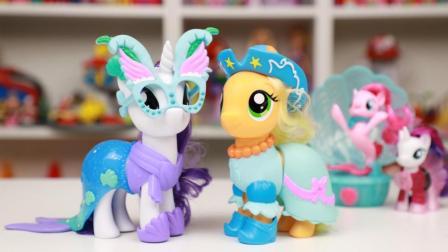 趣盒子玩具 第一季 小马宝莉大电影超大换装人仔 个性别致珍奇与苹果嘉儿  宝莉大电影换装人仔