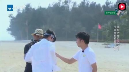 王俊凯玩游戏被刘昊然几个哥哥整出心理阴影:
