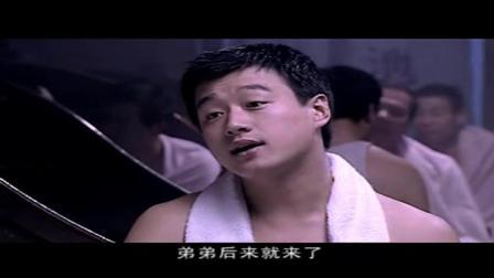 血色浪漫II与青春有关的日子 澡堂子的一泡屎引发的疑案