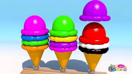 儿童早教欢乐谷 2017 制作彩色雪糕彩色淇淋彩色汉堡包学习颜色 341 制作彩色雪糕学习颜色