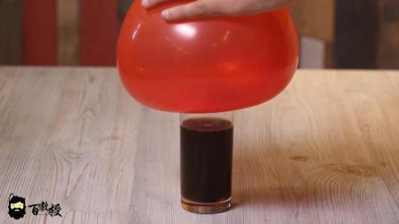 自制小实验: 气球当安全扣, 生活中的小技巧!