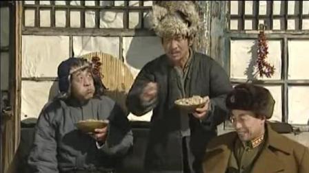 石光荣和发小一起吃饭 石光荣的儿子拿肥皂给姥