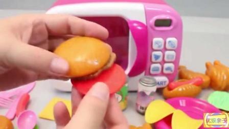 儿童厨房玩具 微波炉做汉堡 披萨 亲子互动游戏
