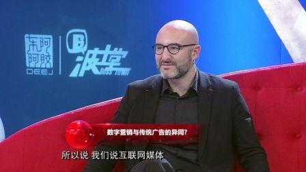 阳狮广告大中华区CEO高明波:玩转数字营销的广告狂人 170826