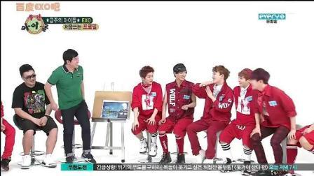 EXO主唱Line比拼高音, 原来他才是队里隐藏的高音高手!