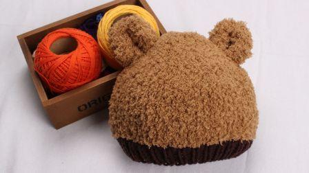 织一片慢生活—–小熊帽子毛线编织教学视频