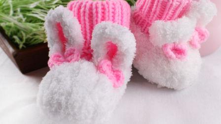织一片慢生活—-珊瑚绒兔宝宝鞋毛线时尚编织
