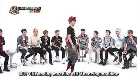 EXO金钟大与灿烈尬舞, 连麦克风都甩掉了! 成员都笑疯了!
