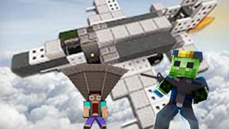 大海解说 我的世界Minecraft 战争世界2空中决斗