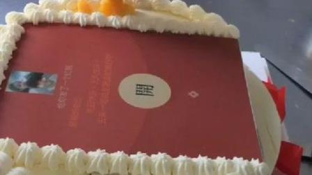 红包蛋糕好创意, 一按出钱好有趣!