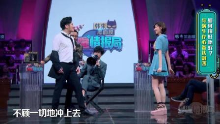 薛之谦帮助钱峰终于追到美女郭雪芙, 可是郭雪芙