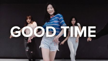 《Good Time》舞蹈镜面分解教学【TS DANCE】