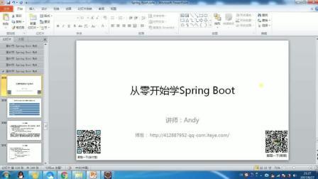 第45节 Spring Boot MyBatis升级篇-XML-动态SQL(if test)(高清)