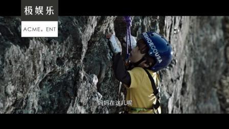 杨幂带儿子去攀岩, 儿子的一句话太霸气了!