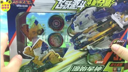 机甲兽神爆裂飞车玩具 2017 爆裂飞车2源始星神变形玩具车拆箱视频 源始星神变形玩具