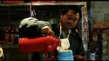 鱼汤泡面四瓶啤酒 还有一盒大前门, 范伟花了9块钱