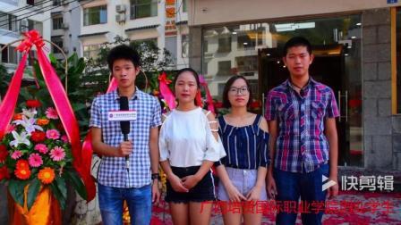 大专院校之广西培贤国际职业学院创业学生