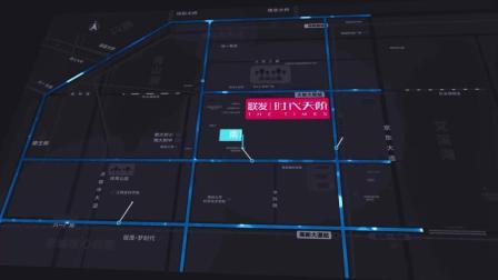 敬献一个时代的符号,南昌联发时代天阶9月2日盛大开放