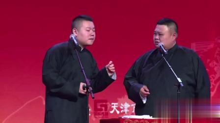 岳云鹏和孙越比唱功, 结果孙越一开口, 观众沸腾了 句句是包袱啊