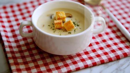 自制意式奶油蘑菇汤, 西餐制作教程竟没想到做法如此简单