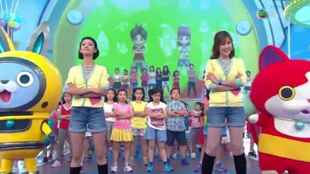 TVB当家花旦跳舞, 这是什么卡通的主题曲, 那么可爱?