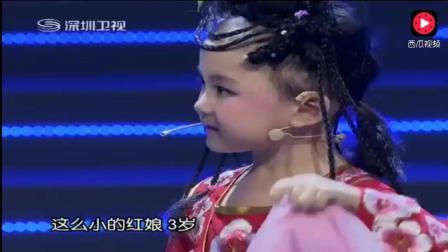 3岁小红娘太可爱 一出场评委想与爸爸抢女儿抱回家自己养