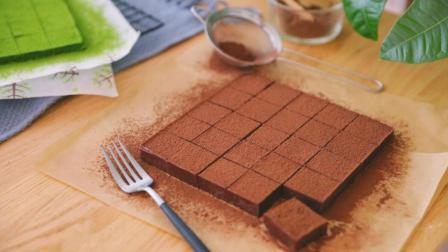 这个七夕节, 要这一份巧克力就够了, 带你回味初恋的味道~