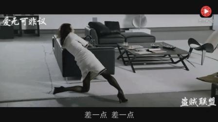 韩国版《偷天换日》, 全智贤史上最漂亮女盗贼, 不光偷盗还偷心!