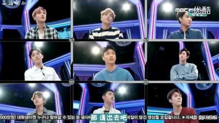 EXO: 张艺兴对伯贤说的第一句话原来是这个! 张艺兴的说法引人发笑!