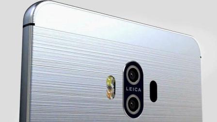 华为Mate 10 Pro曝光 彪悍强机秒杀iPhone8?