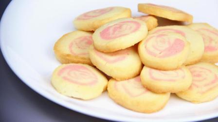 七夕浪漫玫瑰曲奇, 送你一份好吃又好看的礼物